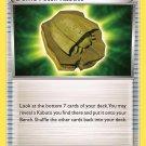 Pokemon XY Fates Collide Single Card Uncommon Dome Fossil Kabuto 96/124