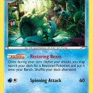 Pokemon XY Fates Collide Single Card Rare Omastar 18/124