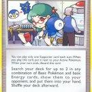 Pokemon D&P Secret Wonders Single Card Uncommon Roseanne's Research 125/132