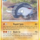 Pokemon D&P Secret Wonders Single Card Uncommon Donphan 48/132