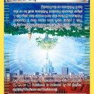 Pokemon XY BREAKthrough Single Card Uncommon Parallel City 145/162