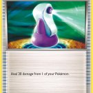Pokemon Black & White Base Set Single Card Common Potion 100/114