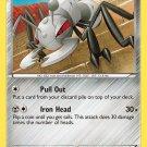 Pokemon B&W Dragons Exalted Single Card Uncommon Durant 83/124