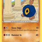 Pokemon B&W Dragons Exalted Single Card Common Roggenrola 65/124