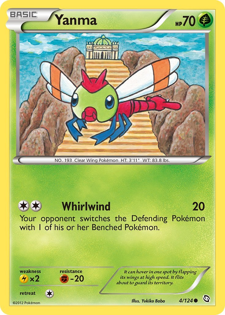 Pokemon B&W Dragons Exalted Single Card Common Yanma 4/124