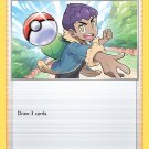 Pokemon Champion's Path Single Card Uncommon Hop 053/073