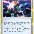 Pokemon Platinum Arceus Single Card Uncommon Bench Shield 83/99
