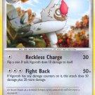 Pokemon Platinum Base Set Single Card Uncommon Vigoroth 64/127