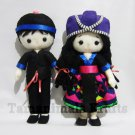 Hmong Couples - Felt Plush