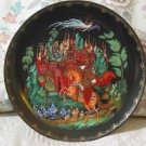 BRADFORD EXCHANGE Russian Rusian Ludmilla Decor Plate 1988
