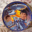 HAMILTON Star Trek Tholian Web Decor Plate 1996