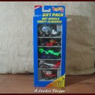 HOT WHEELS 1996 Crazy Classics Gift Pack 1st Year 5 Vehicle Reproduction Set