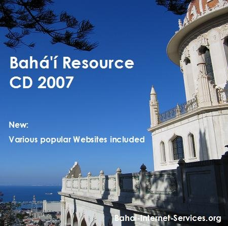 Baha'i Resource CD by Bahai Internet Services (1 CD) - Code: eCrater