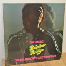 Used Jimi Hendrix Under The Rainbow Bridge Original Soundtrack Vinyl LP Record
