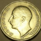 UNC RARE MASSIVE SILVER BULGARIA 1930-BP 100 LEVA~FR/SH