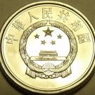 Gem Bu Peoples Republic Of China 2007 1 Fen~National Emblem~Excellent~Free Ship