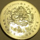 Large Gem Uncirculated Liberia 2000 Dollar~Year Of The Dragon~Awesome~Free Ship