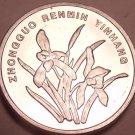 Gem Unc China 2000 1 Jaio~ZHONGGUA RENMIN YINHANG~Orchid~Free Shipping