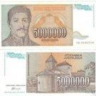 YUGOSLOVIA 5 MILLION DINARA HIGH DENOMINATION~FREE SHIP