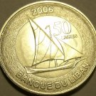 Gem Brilliant Unc Lebanon 2006 50 Livres~Sail Boat~Arabic legend~Free Shipping