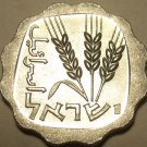 Rare Brilliant Uncirculated Israel 1979 1 Aroga~Only 31,590 Minted~Scalloped~F/S