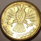Gem Unc Russia 1992-M Rouble~Double Headed Eagle~Free Shipping