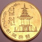 Gem Unc South Korea 1980 10 Won~Pagoda at Pul Guk Temple~Free Shipping