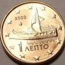 GEM UNC GREECE 2003 ONE EURO CENT~SHIP COIN~FREE SHIPPING~GREAT PRICE~