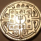Rare Proof Nepal 1974 Rupee~11,000 Minted~Free Shipping