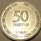 Rare Au/Unc Israel 1954 50 Pruta Without Pearl Variety~Fantastic~Free Shipping