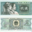 CHINA GEM UNC 2 JAIO SUPER NICE NOTE~GREAT PRICE~FR/SHI