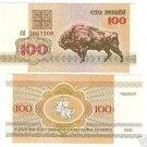 BELARUS 100 RUBELI UNC BUFFALO BISON CRISP NOTE~FREE SH