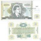 RUSSIA 10,000 MMM MAVRODI ROUBLES UNC NOTE~~FREE SHIP~~