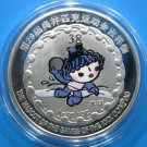 MASSIVE BEIJING 2008 OLYMPIC SILVER PLATED MEDALLION~WATER POLO~FREE SHIPPING~