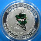 MASSIVE BEIJING 2008 OLYMPIC SILVER PLATED MEDALLION~CYCLING~FREE SHIP~