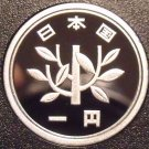 Gem Cameo Proof Japan Year 63~1988 Yen~Rular Hirohito Showa~Sprouting Branch~F/S