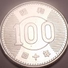 Gem Bu Silver Japan Year 40-1965 100 Yen~Free Shipping
