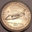 Massive Gem Unc Isle Of Man 1983 Crown~Orbiter Space Shuttle Manned Flight~Fr/Sh