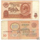 RUSSIA CIRC 1961 BANKNOTE 10 RUBLE WITH LENIN~FREE SHIP