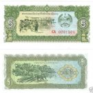 LAOS GEM UNC 1979 5 KIP FARMING NOTE~GREAT DETAIL~FR/SH