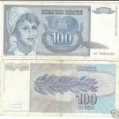 YUGOSLOVIA 100 DINARA HIGH DENOMINATION NOTE BLUE FR/SH
