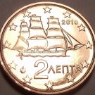 Gem Unc Greece 2010 2 Euro Cents~Corvette sailing ship~Excellent~Free Shipping