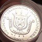 Gem Unc Roll (50 Coins) Burundi 1993 1 Franc~Last Year Ever Minted~Free Shipping