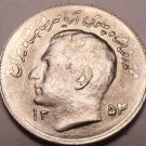 Gem Unc Persia SH-1354  Rial~Last Year Ever Minted~Free Shipping