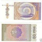 MYANMAR 50 PYAS GEM UNC NOTE CRISP AND BEAUTIFUL FR/SHI