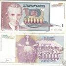 YUGOSLAVIA HUGE 5 MILLION DINARA NOTE~~FREE SHIPPING~~