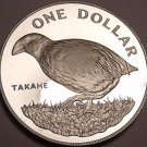 Massive Rare Silver Proof New Zealand 1982 Dollar~35k Minted~Takahe Bird~Fr/Ship