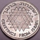 Large Unc 1976 Greetings From Israel Medallion~We Have Coins & Medallions~Fr/Shi