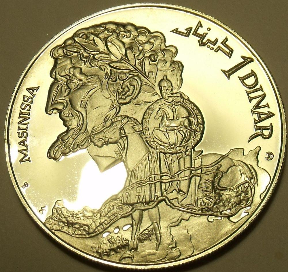RARE MASSIVE SILVER PROOF TUNISIA 1969-F.M.N.I. DINAR~HEAD OF MASINISSA~FREE SHI