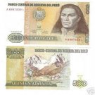 UNC AWESOME PERU 500 INTIS~INDIAN FACE~FREE SHIPPING~